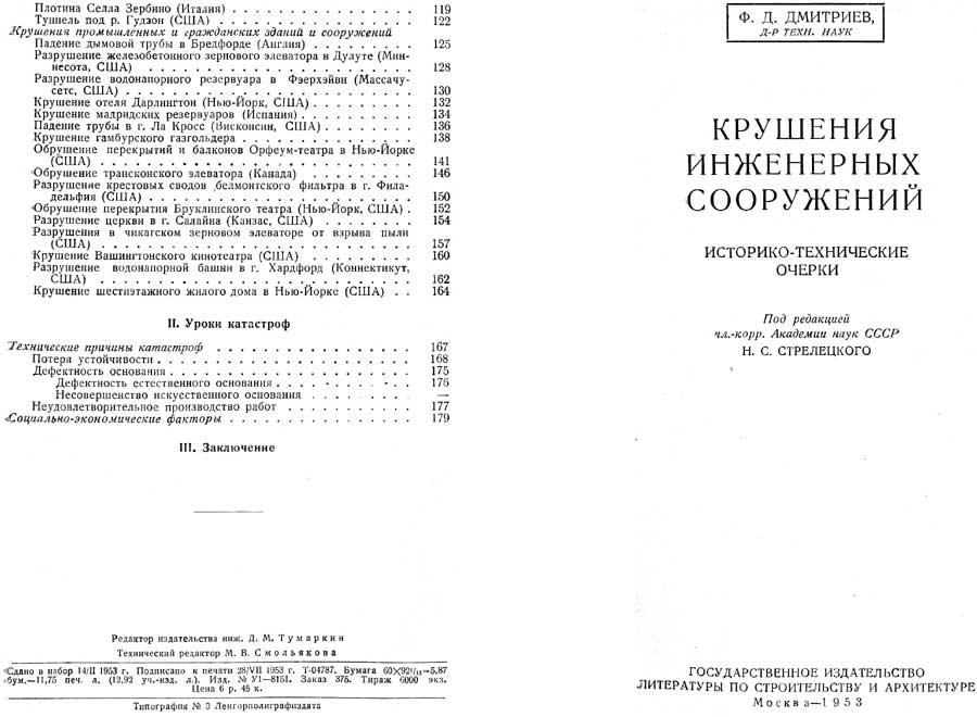 скачать тарг теоретическая механика pdf