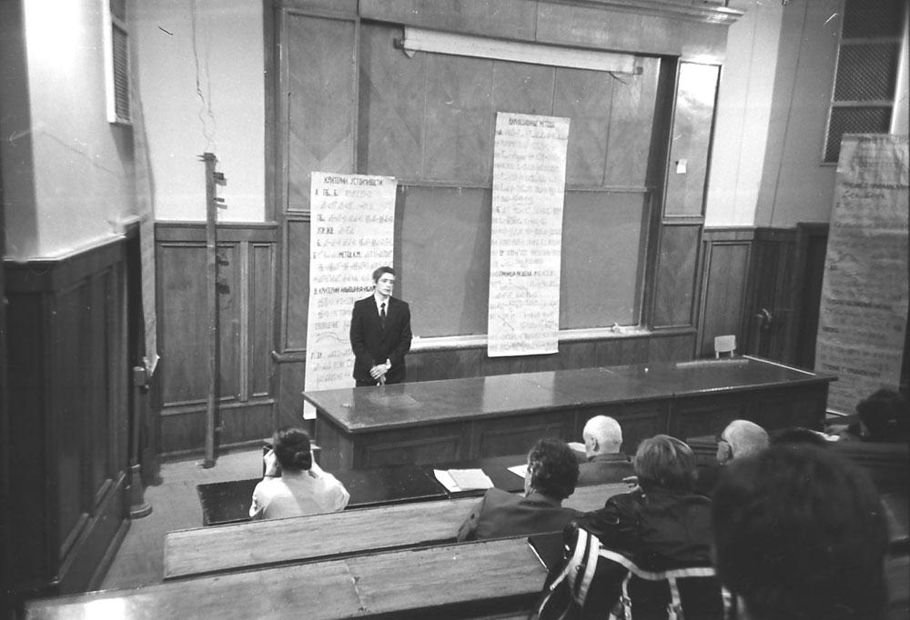 Старые фотографии МГУ На защите диссертации Александра Сахарова каф теории пластичности